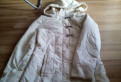 Куртки, магазин одежды русич