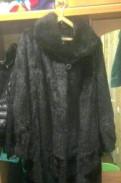 Шуба, спортивный костюм найк с капюшоном