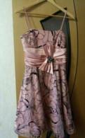 Платье, эксклюзивные норковые шубы из италии, Кипень