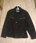 Куртка мужская, размер 56, немецкий интернет магазин одежды с бесплатной доставкой