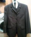 Стильная мужская домашняя одежда, костюм