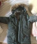 Мужской свитер реглан узоры, куртка зимняя мужская