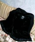 Пальто зимнее, купить мужские болоневые теплые штаны, Пушкин