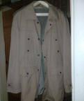 Мужская куртка, практичная и функциональная, спортивная одежда интернет магазин скидки