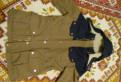 Мужской пиджак balmain, куртка Timberland