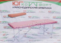 Кушетка косметологическая массажный стол + подушка