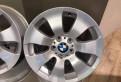 Диски на тойота королла 150 кузов б\/у, новые ориг диски BMW R17 E90 E87 E46 E84 F20 F30