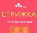 Парикмахер, мастер маникюра (аренда, работа), Санкт-Петербург