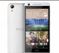 Продам телефон htc desire 626g