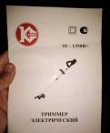 Электротриммер калибр эт-1350В+, Войсковицы