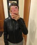 Куртка косуха Neohit, купить мужскую одежду дешево через интернет, Красный Бор