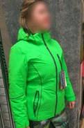 """Куртка горнолыжная бренд """" Snow Headquarter """"нов, свадебное платье ясмина, Тихвин"""