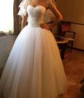 Свадебное платье, джинсы с завышенной талией тренд, Кузьмоловский