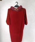Бандаж для беременных и после родов, платье