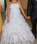 Свадебное платье, женская юбка большого размера купить