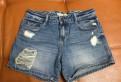 Шорты джинсовые bershka, купить женское белье больших размеров