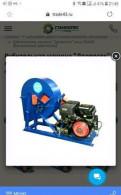 Дисковая рубильная машина Дровосек (бензиновый дви