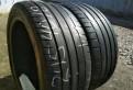 Dunlop sport rt 245/40/18 93y пара, шины на ваз 2106