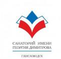 Администратор, Санкт-Петербург