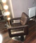Кожанное кресло, Дружная Горка