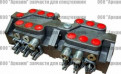 Распределитель гидроманипулятора RM316