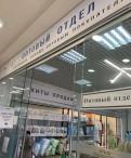 Упаковщики и Грузчики-Наборщки, Санкт-Петербург