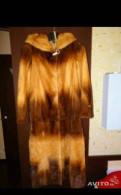 Дешевые платья интернет магазин до 1000, шуба норковая длинная скапюшоном, Большие Колпаны