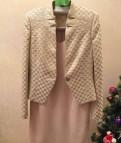 Пуховики женские удлиненные, платье-сарафан с пиджаком