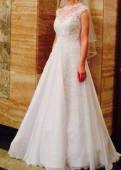 Пуховики одри мио купить, платье свадебное