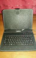 Универсальная клавиатура-чехол д/планшета
