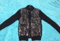 Мужские бежевые брюки с черными туфлями, кофта куртка мужская Турция, Санкт-Петербург