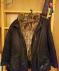 Куртка зимняя на меху, мужское пальто в магазине калейдоскоп