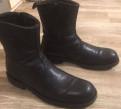 Обувь для мужчин с высоким подъемом, ботинки Emporio Armani (кожа, фирменные ), Понтонный