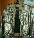 Куртка кожаная, мужские свитера поло