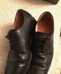 Ботинки Clark 47, купить обувь экко кеды, Зеленогорск