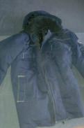 Продам бушлат и брюки зимняя утепленная форма ржд, интернет магазин одежды больших размеров мечта поэта