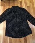 Зимние мужские куртки quiksilver, рубашка чёрная Galaksi, Шлиссельбург