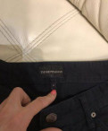 Пальто мужское осеннее купить, джинсы Emporio Armani, Тосно