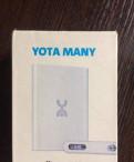 Yota Many 4g интернет, Любань