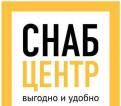 Водитель-экспедитор категории С, Санкт-Петербург