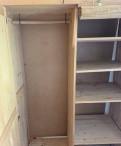 Бесплатный шкаф