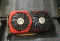 Видеокарта MSI GTX 1050 TI 4GB PCI 3.0