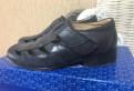 Ботинки кожа 27 размер, Приморск