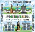 Бизнес на настольной игре по Астрахани