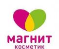 "Продавец ""Магнит-Косметик"" (Кандалакша), Санкт-Петербург"