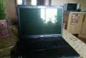 Продам старенький ноутбук, Первомайское