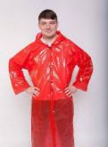 Дождевики Оптом от производителя белые, красные
