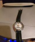 Часы, Рахья