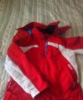 Куртка утепленная mover, интернет магазин женской одежды дешево