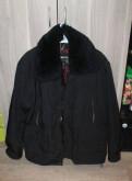 Куртка мужская осень-зима р-р 54, термобелье norfin thermo line b 06 king, Санкт-Петербург